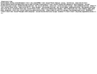 dedicatedserverplaza.net screenshot