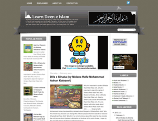 deeniinfo.blogspot.com screenshot