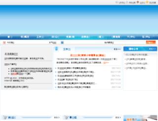 deep-mails.com screenshot