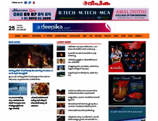 deepika.com screenshot