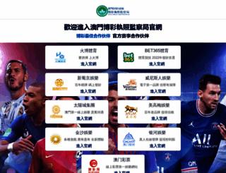 deeplabequipments.com screenshot