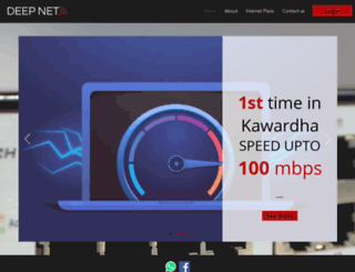 deepnet.in screenshot