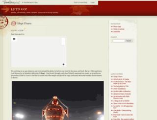 deeptisubraya.travellerspoint.com screenshot