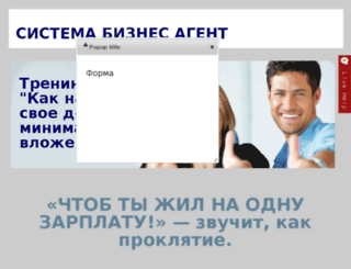 deev2005.ru screenshot