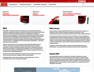 defa.com.ru screenshot