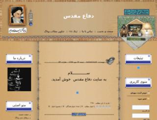 defaemoghadas3.loxblog.com screenshot