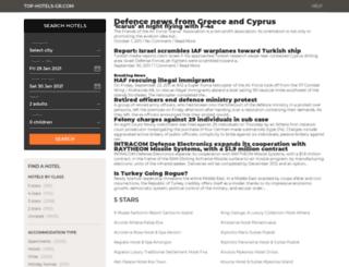 defencegreece.com screenshot