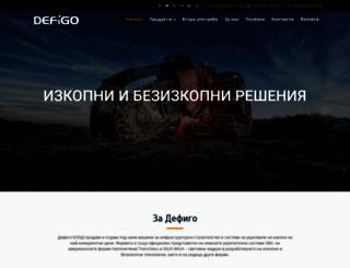 defigo.bg screenshot