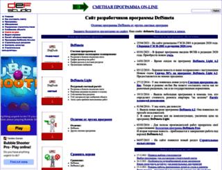 defsmeta.com screenshot