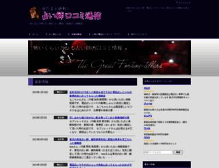 degadget.com screenshot