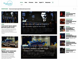 degdar.kz screenshot