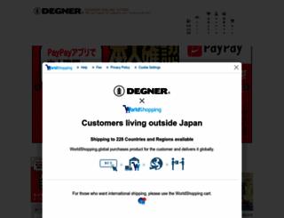degner-online.com screenshot