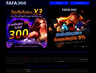 degreejungle.com screenshot