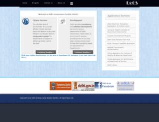degs.org.in screenshot