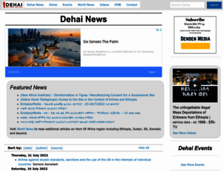dehai.org screenshot