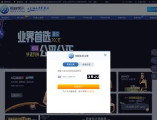 dehkademajazi.com screenshot