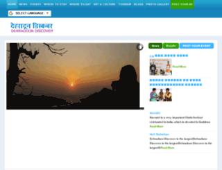 dehradoondiscover.com screenshot