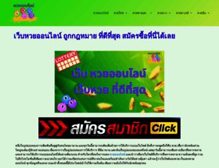 deinove.com screenshot