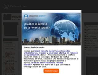 deisrael.com screenshot