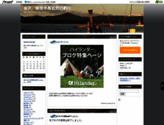 deisuibanzai.naturum.ne.jp screenshot