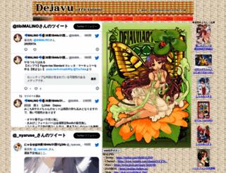 dejavuartworks.com screenshot