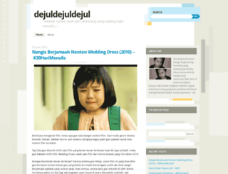 dejulogy.wordpress.com screenshot
