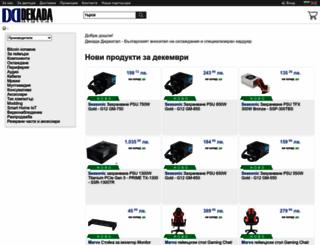dekada.com screenshot