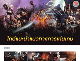 dekaron.compgamer.com screenshot