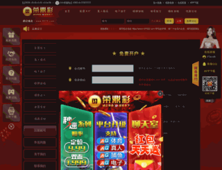 dekhbehen.com screenshot