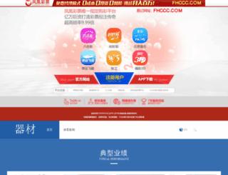 dekorindonesia.com screenshot