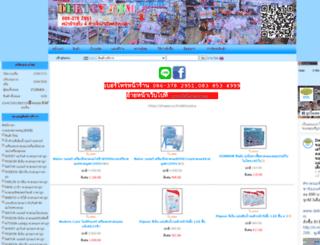 dektoy.com screenshot
