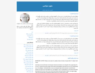 delavari46.blogfa.com screenshot