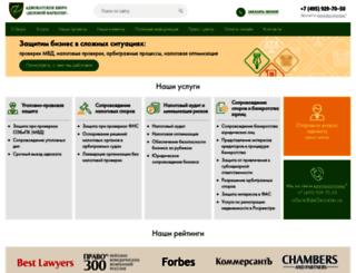 delfarvater.ru screenshot