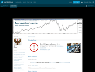 delfin-s.livejournal.com screenshot