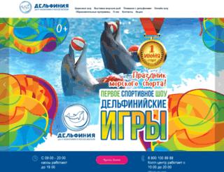 delfinary.ru screenshot