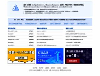delhipackersmovers.indianconsultancy.com screenshot