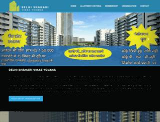 delhishaharivikasyojana.com screenshot
