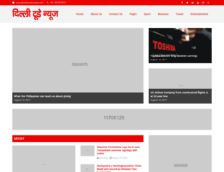delhitodaynews.com screenshot