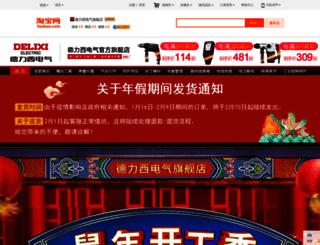 delixidianqi.tmall.com screenshot