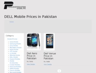 dellmobiles.priceinpakistan.com.pk screenshot