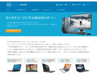 dellsquare.jp screenshot