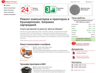 delnie-sovety.ru screenshot