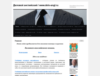 delo-angl.ru screenshot