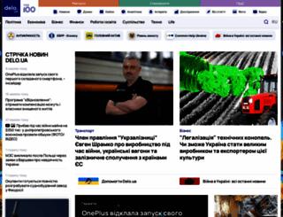 delo.ua screenshot