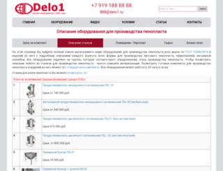 delo11.ru screenshot