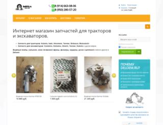 deloem.ru screenshot