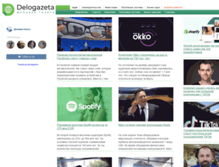 delogazeta.ru screenshot