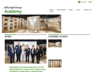 delonghiacademy.com.hk screenshot