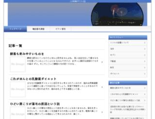 delovi-srbija.com screenshot