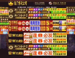 delphi2007.net screenshot